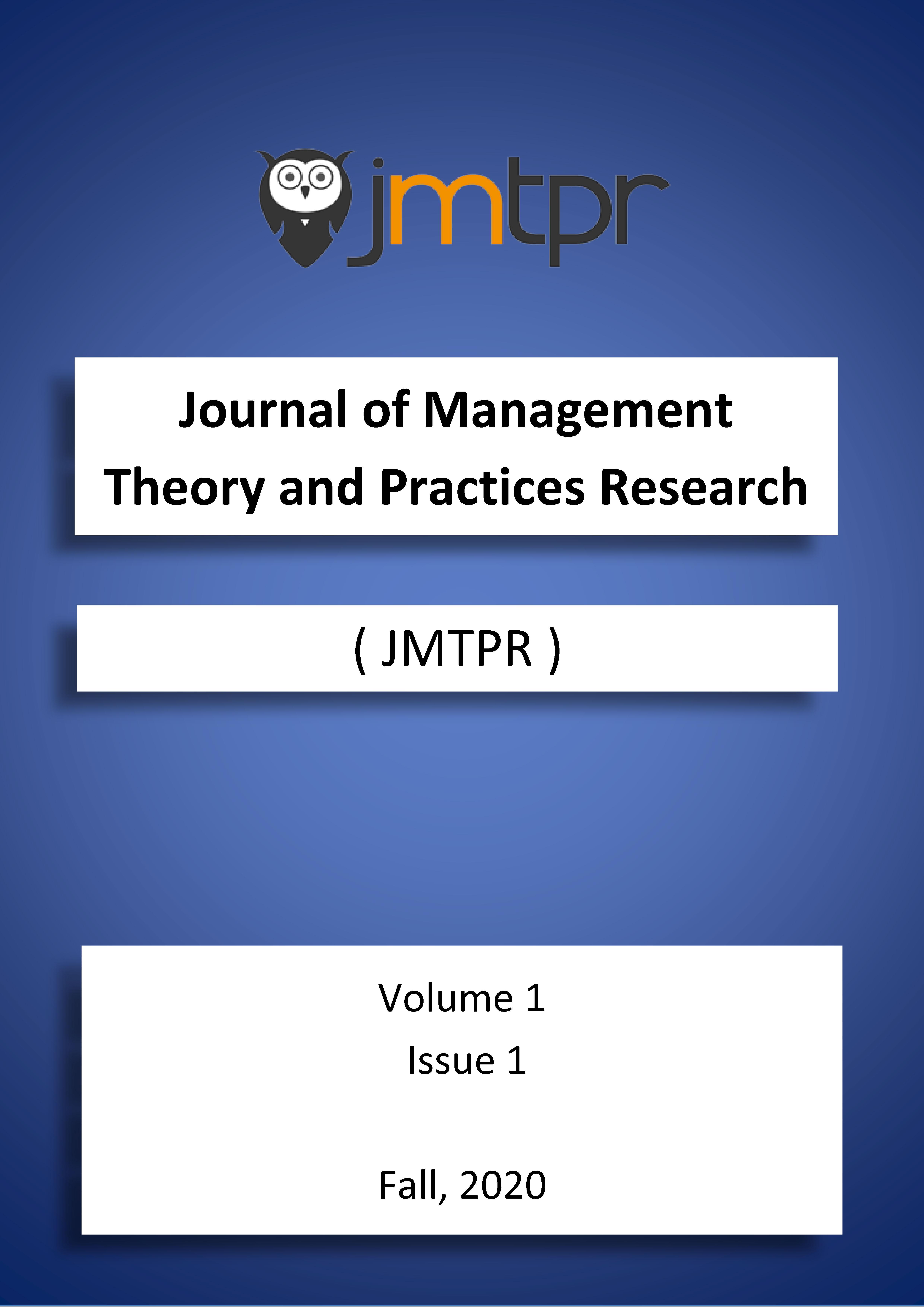 JMTPR V1 I1
